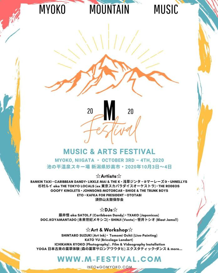 Myoko Mountain Music Festival