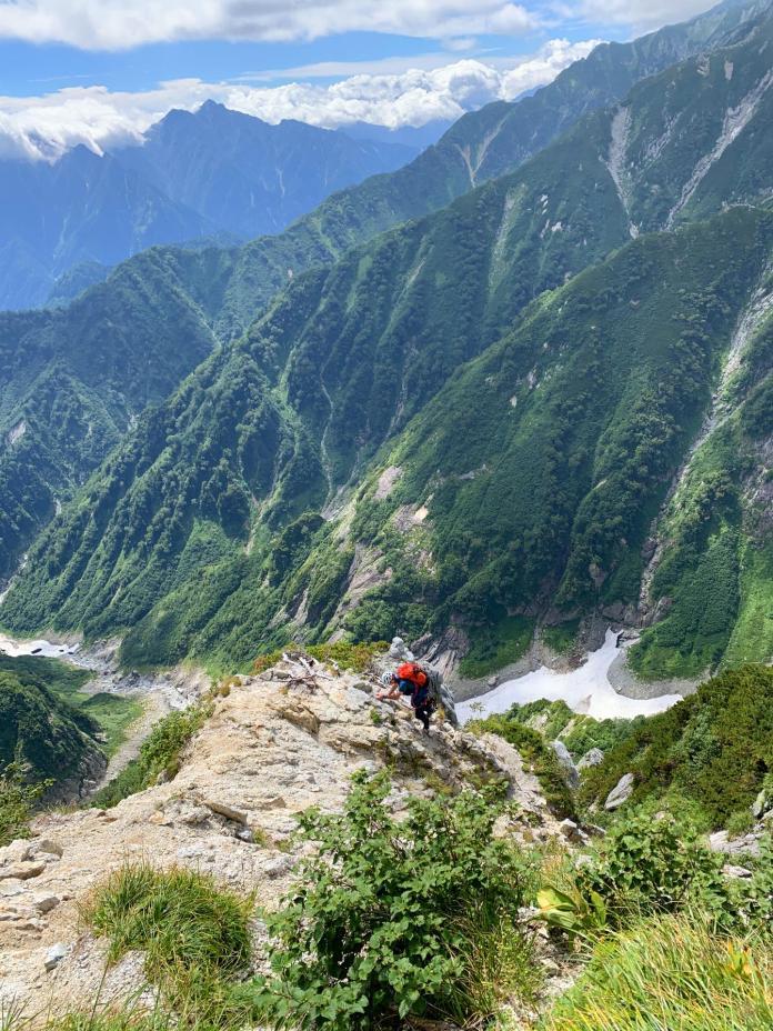 Alpine Climbs Japan Genjiro