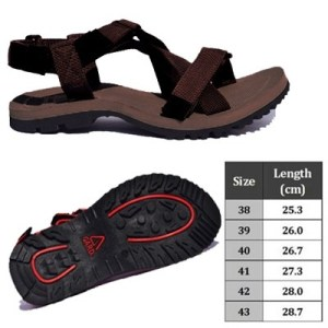 Gard ODP 0211 Cross Sandal 43 brown