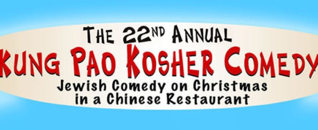 22nd Annual Kung Pao Kosher Comedy