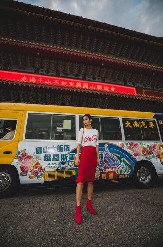 208 Shuttle Bus to the Grand Hotel | One of Taipei's Iconic landmarks