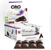productos para celiacos saludables tableta-de-chocolate-ciaocarb-protochoc-fase-1-chocolate