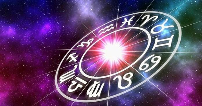daily horoscope-outlinebangla-rasifol