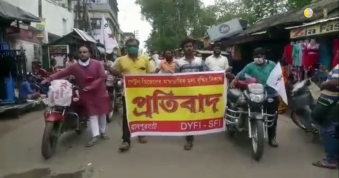 petrol disel protest