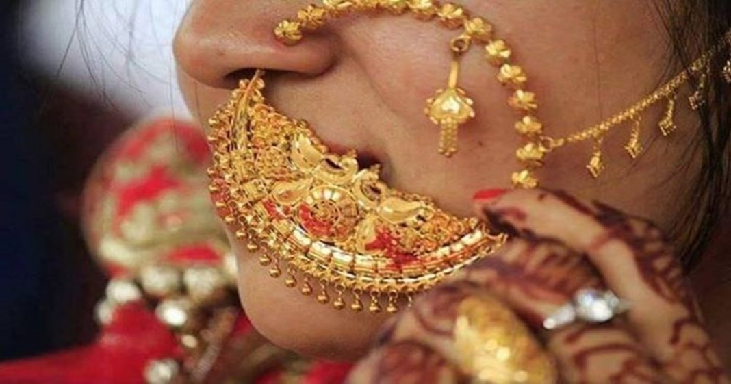 today gold price 28 06 2020