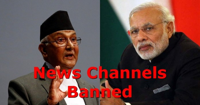 Nepal stops transmission of India's news channels