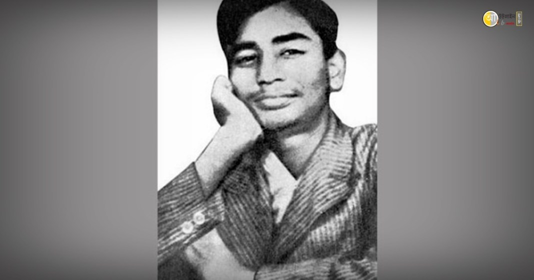 15th august special article on sukanta bhattacharya bengali poet
