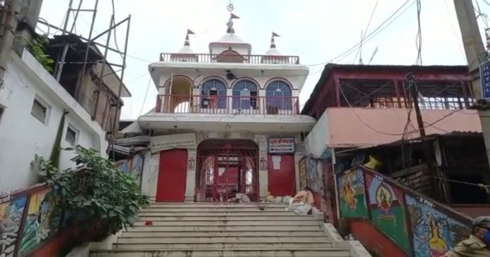 Kaushiki amavasya