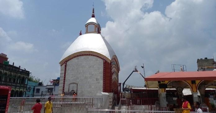 Kaushiki amavasya1