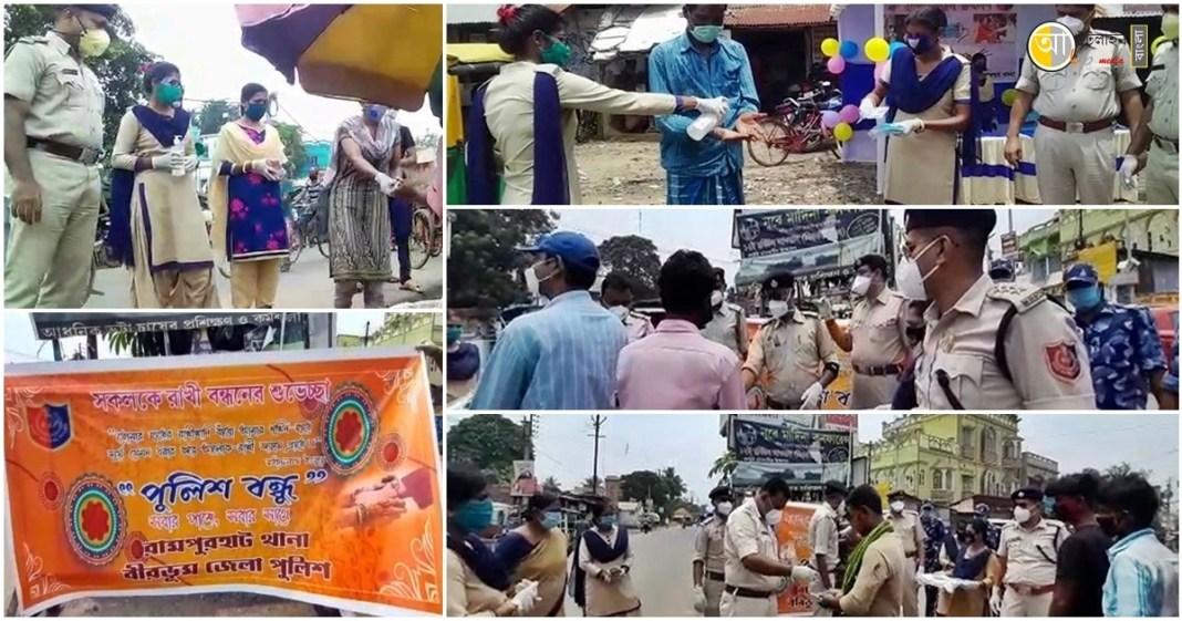 birbhum police raksha bandhan program cover photo