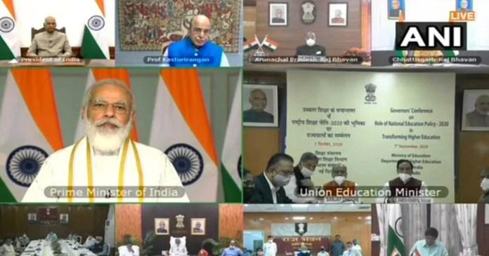 PM Narendra Modi on National Education Policy 2020