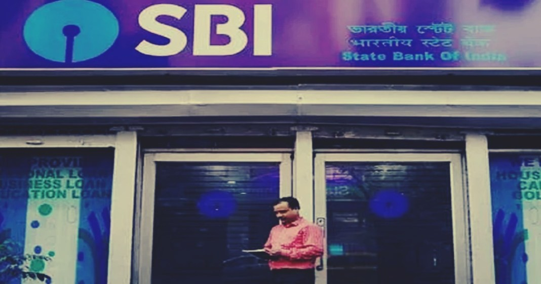 SBI changes ATM cash withdrawal rules