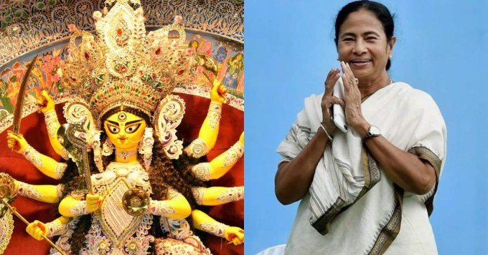 West Bengal Chief Minister Mamata Banerjee said she would be virtually inaugurating Durga pujas this year from the state secretariat