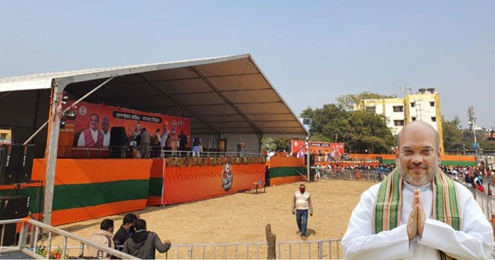 Take a look at who will be present at the public meeting in Medinipur today