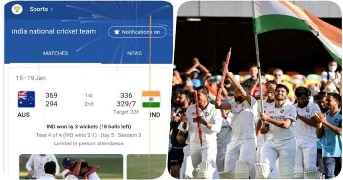 """Google Celebrates Team India's Historic Series Win Over Australia, Search for """"India National Cricket Team"""" for a surprise"""