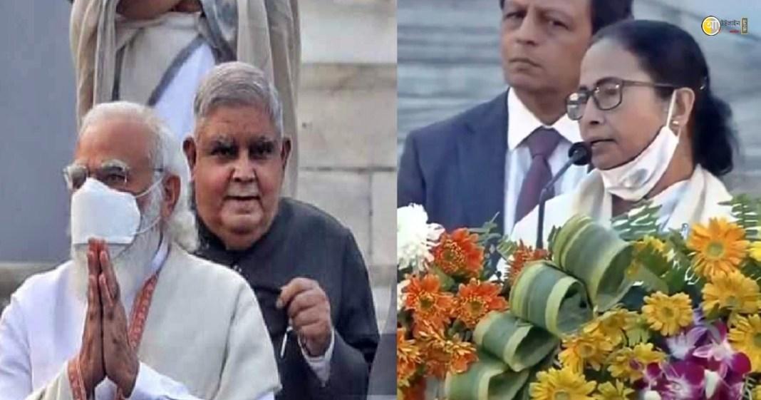 Jay Sriram slogan, the Chief Minister did not speak in anger