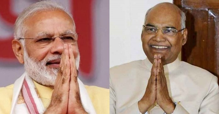 Prime Minister Narendra Modi and President Ramnath Kobind tweeted New Year greetings to the countrymen.