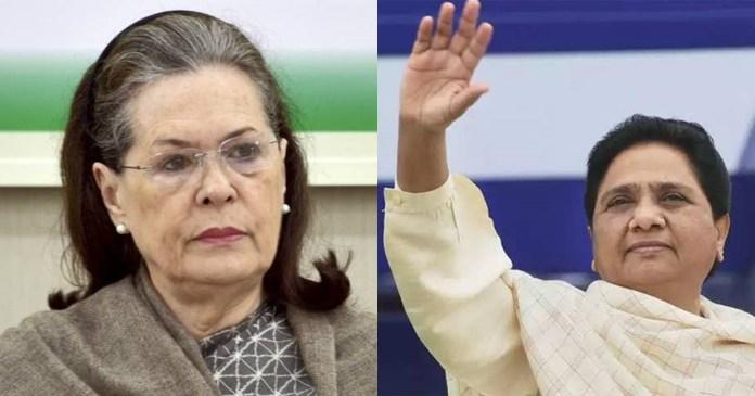 Sonia Gandhi, Mayawati should be awarded Bharat Ratna: Congress leader