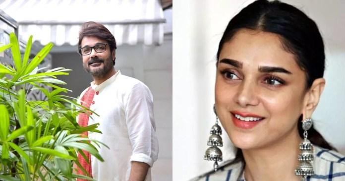 bollywood actress Aditi Rao Hydari Prosenjit Chatterjee to star in Vikramaditya Motwane's show 'Stardust'