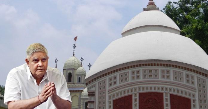 sitabhog mihidana 108 shiv temple governor at burdwan