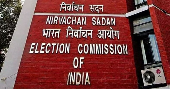 Election Commission to announce poll dates for Bengal, Assam, Kerala and Puducherry today