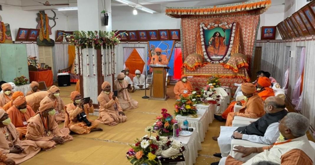 Shah spoke to Swamiji on the occasion of the 125th anniversary of bharat sebashram sangha