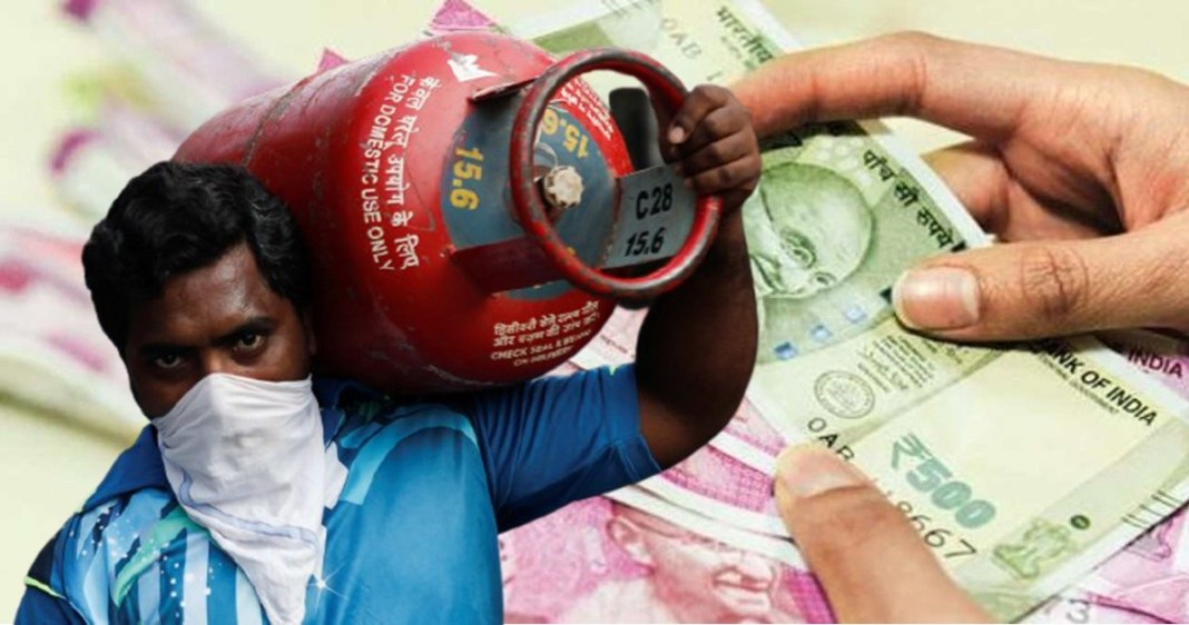 LPG cylinder price, EPF income tax rule will be Changes from 1st April