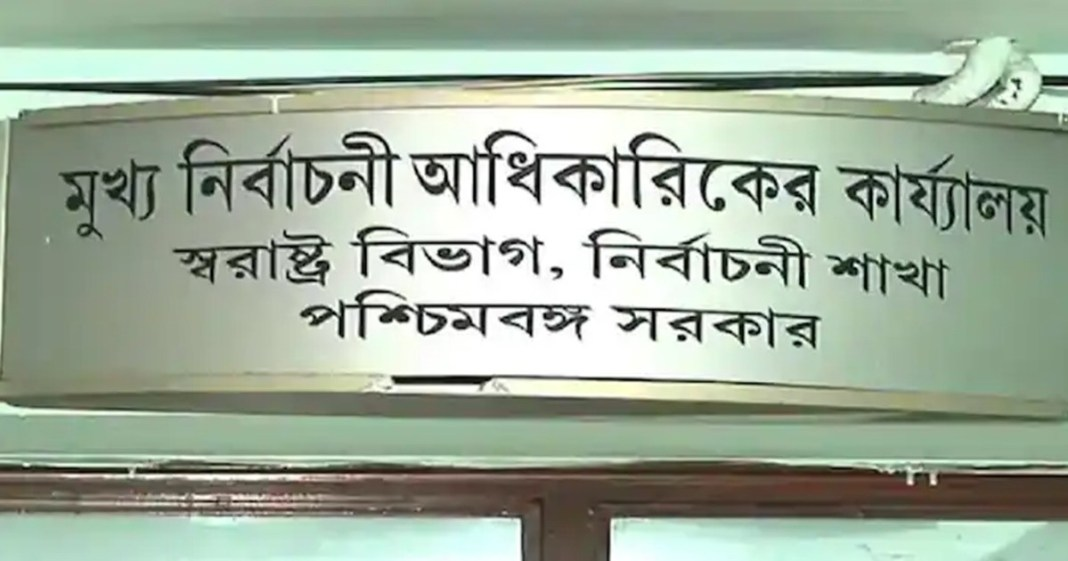 Volunteer forces won't be involved in Bengal polls