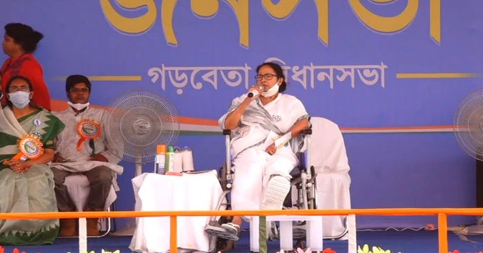 WB Assembly Elections 2021 mamata banerjee rally west midnapore today