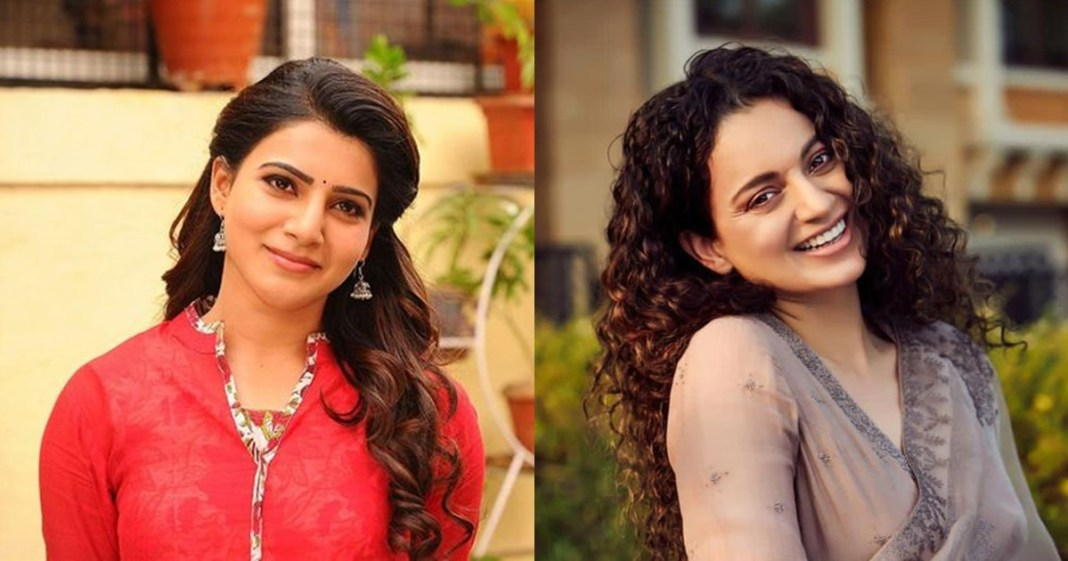kangana ranaut most daring and indisputably the most talented actress of our generation says Samantha Akkineni after watching Thalaivi trailer