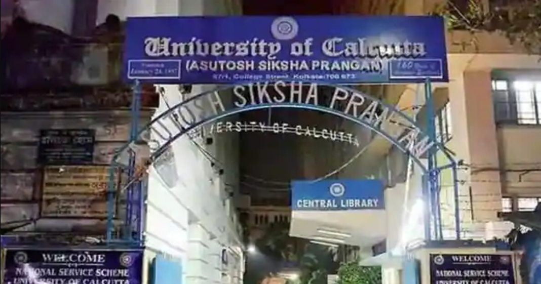 Calcutta University has been adjudged 1st among all Indian universities for merit & performance