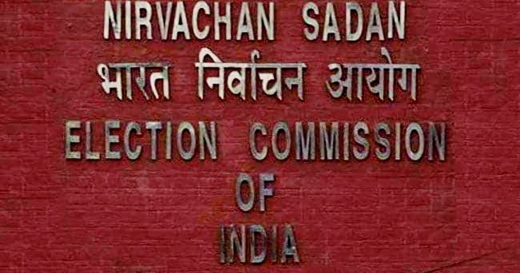 Public meeting may be banned for breaking the COVID 19 rules, Election commission