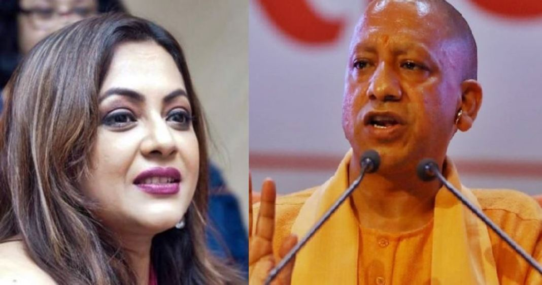 Yogi Adityanath is ridiculed by Sreelekha Mitra for coming to Bengal