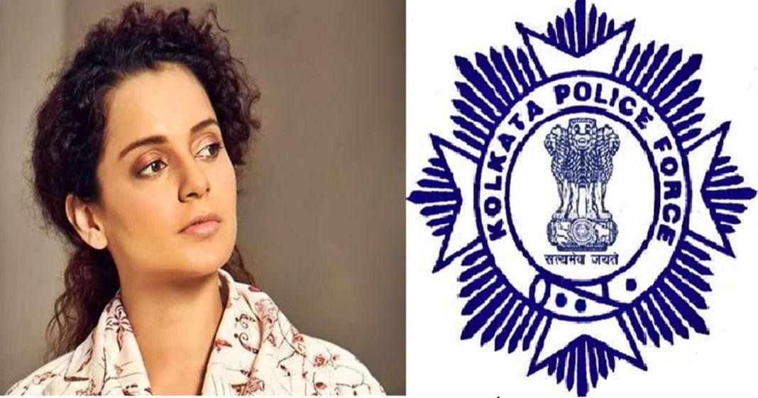 kolkata police complaint against kangana ranaut