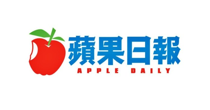 Apple daily hong kong Voices of Democracy Closed