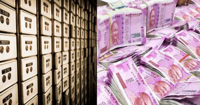 amount of money of Indians in Swiss banks has increased by 286 percent