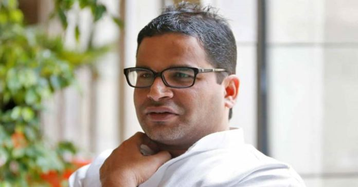 prashant-kishors IPAC is returning to work for the tmc