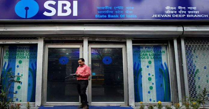 sbi change the rules for cash withdrawal from ATM and branch