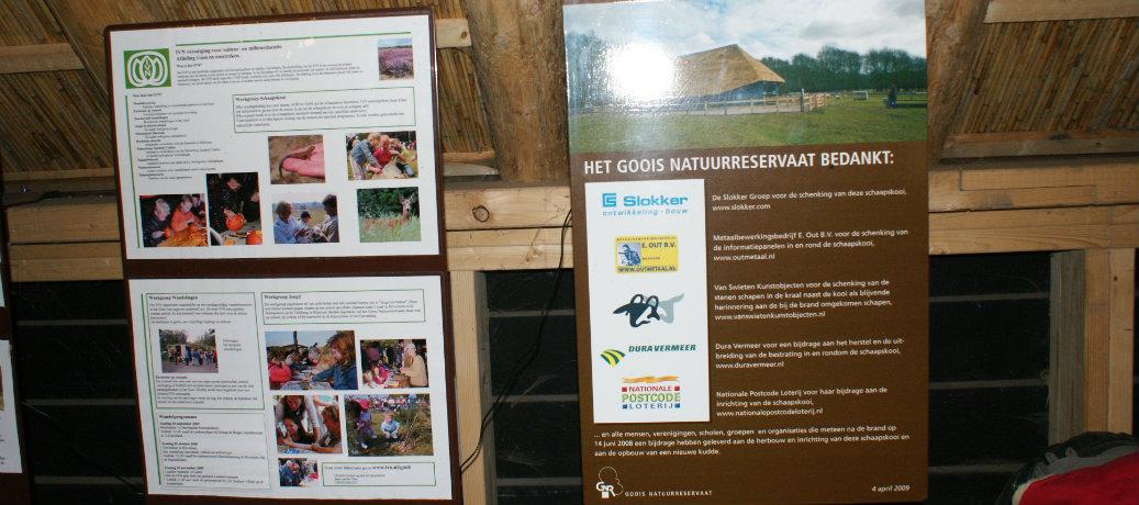 Goois Natuurreservaat