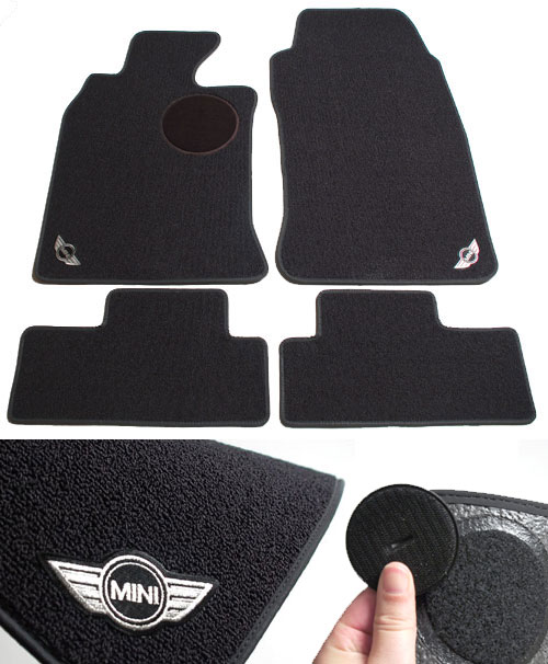 MINI Cooper Hatchback Convertible Carpet Floor Mat Set