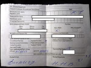 Transnistria Immigration