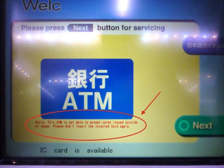 Caixa Automático no Japão