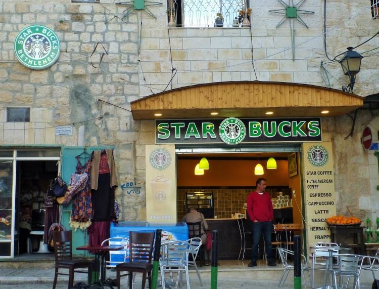 Star Bucks Palestine
