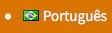 Portugues Brasileiro