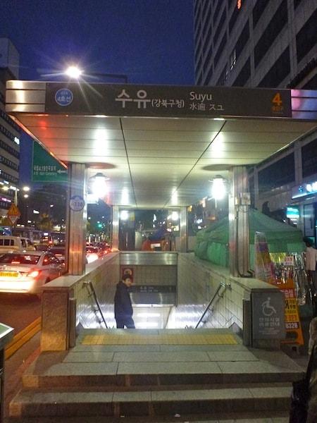 Metro para Bukhansan