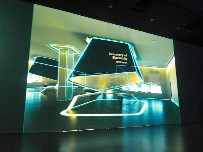 Samsung Museum Korea