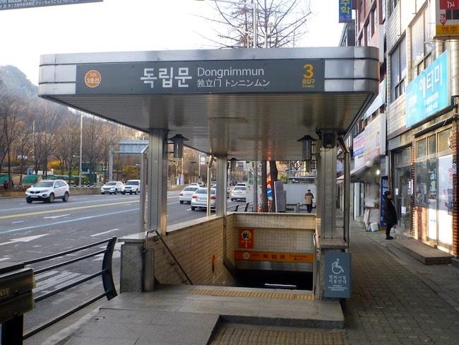 Dongnimmun Station