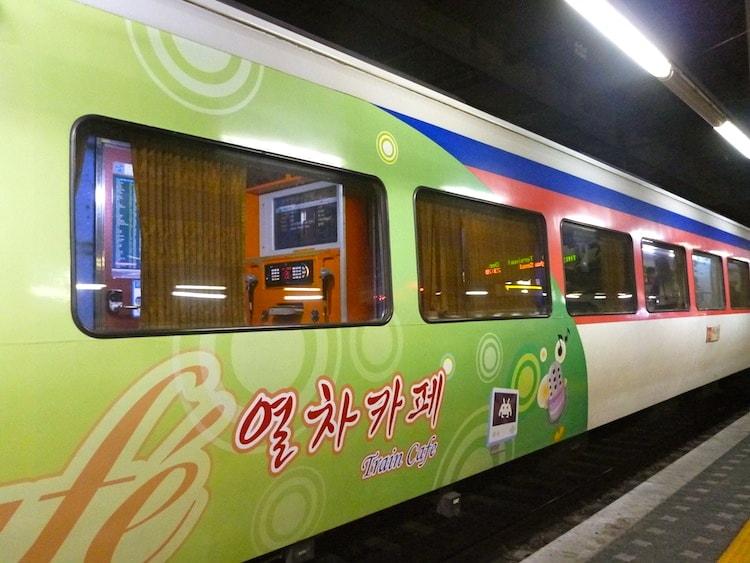 Karaoke in a train in Korea