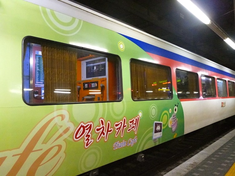 Karaoke in a train in Korea