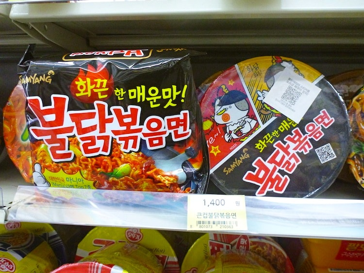 Spice Korean Noodles